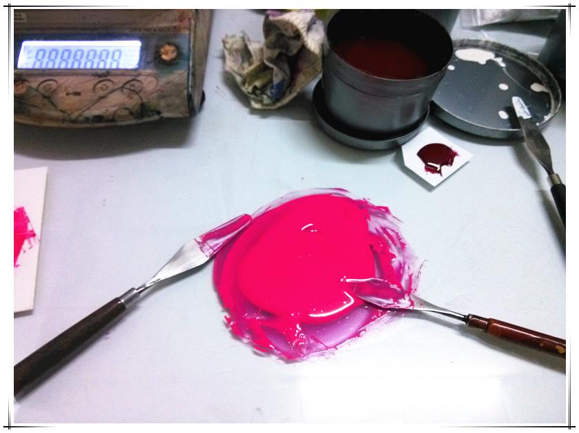 胶印油墨工厂