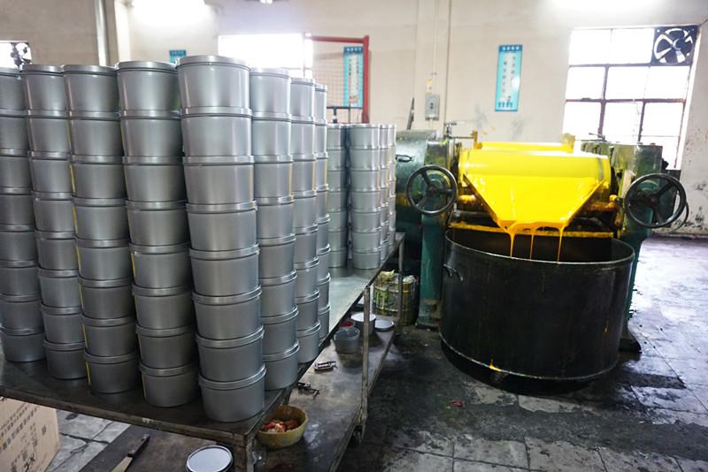 深圳有什么好的油墨厂家