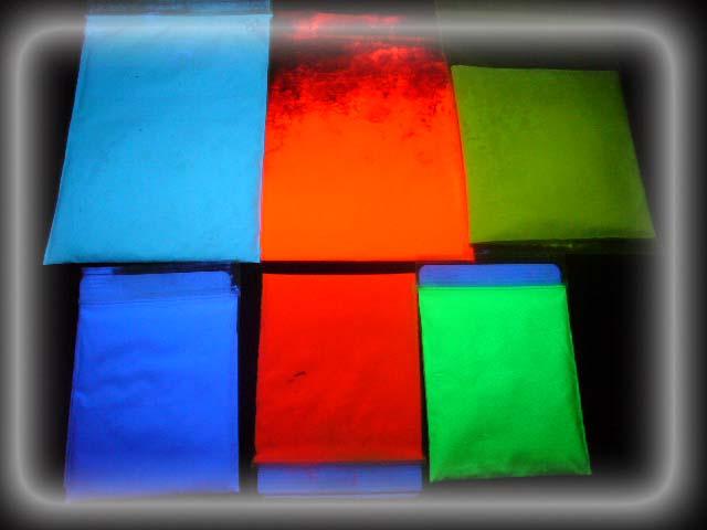 胶印印刷荧光油墨