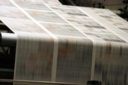 高档包装胶印油墨