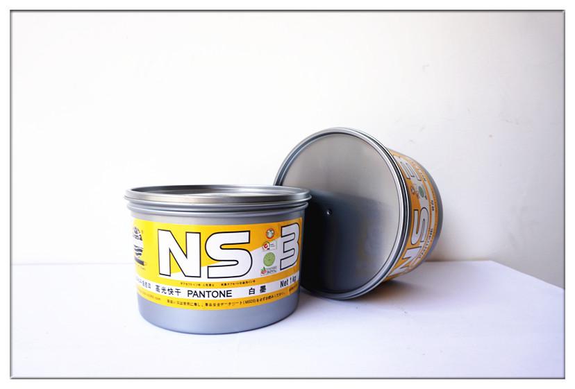 UV胶印金属油墨